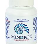minerol1
